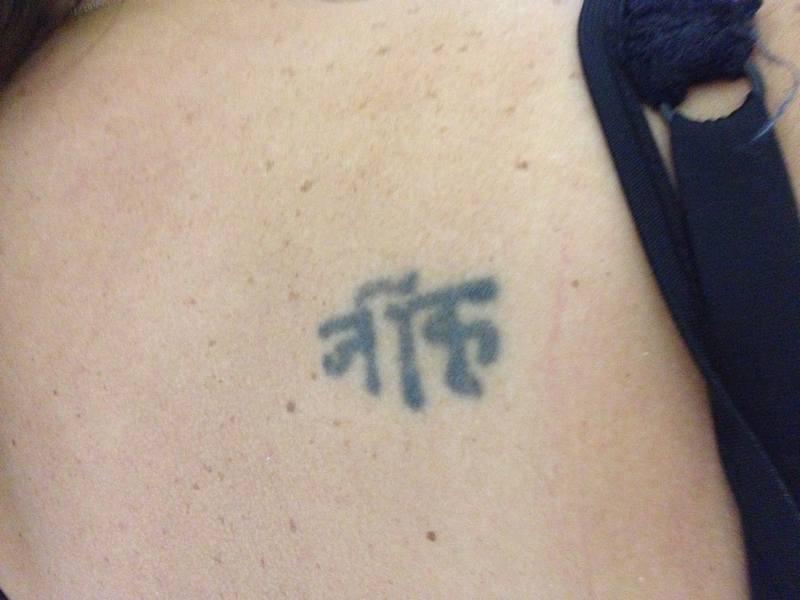 tattoonumber14-before